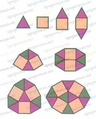 正方形和三角形组成的十一边形