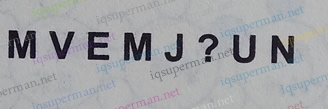 字母序列推理