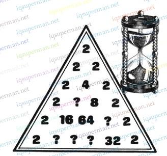 金字塔反应数谜