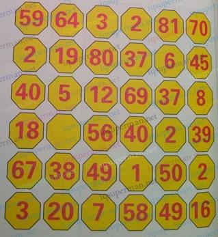 数阵中的空格之谜