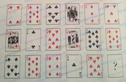扑克牌的推理