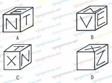 不同角度的立方体