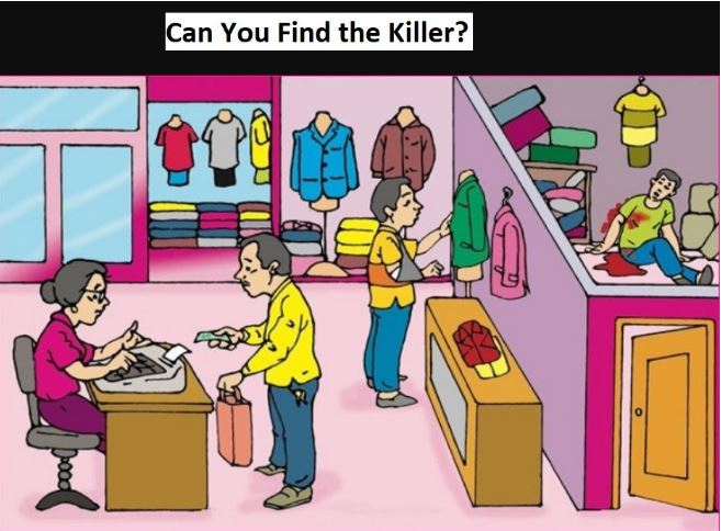 谁最有可能是凶手?