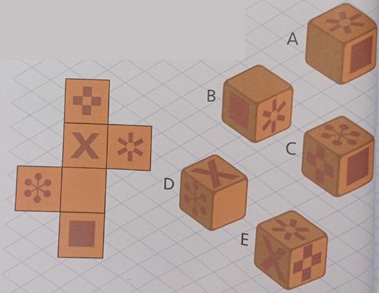 三维立方体平面判断